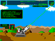 Click to Play Panzo Tank