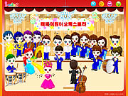 Click to Play Choir Singing and Decorating